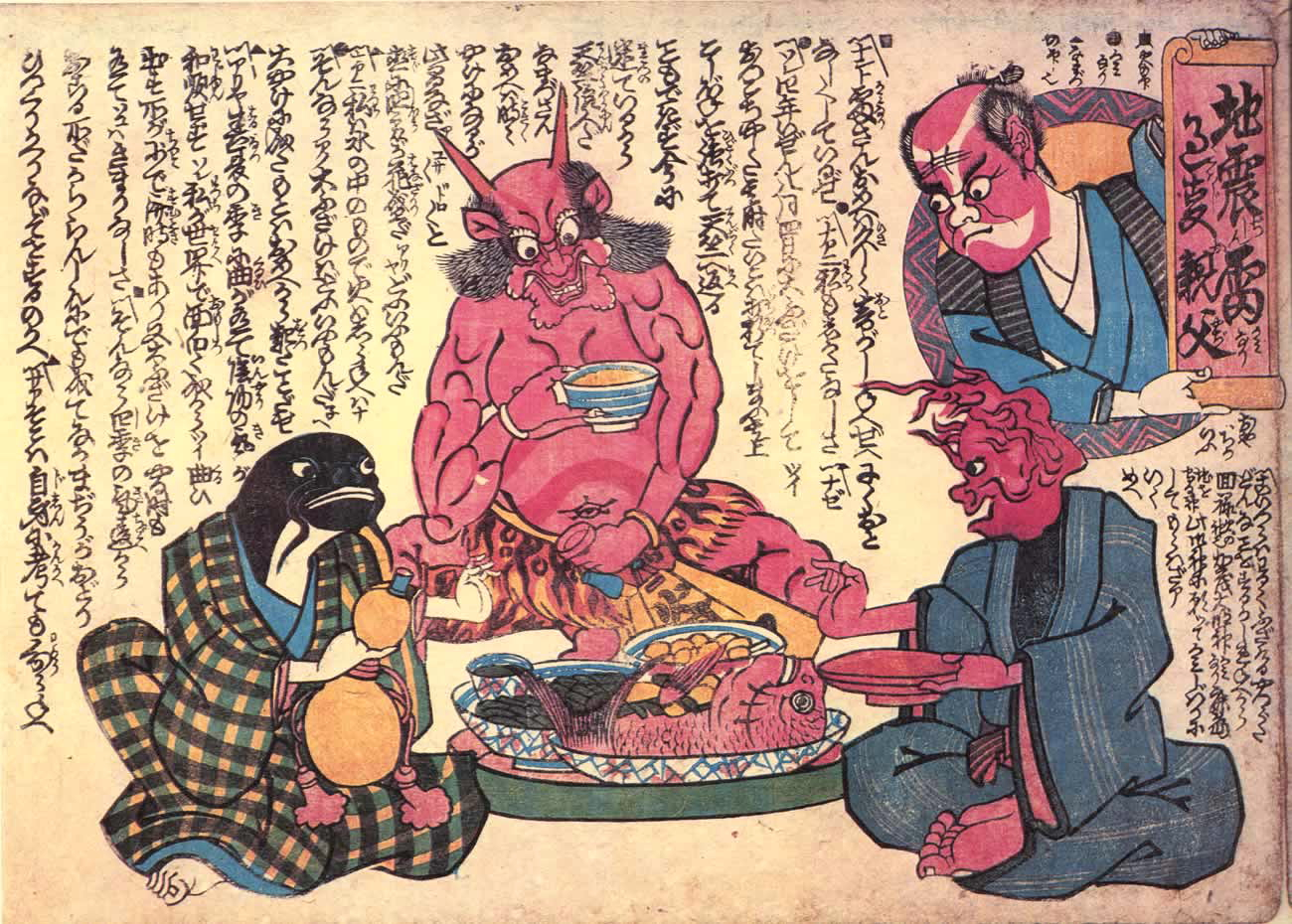 shinto demons Gallery