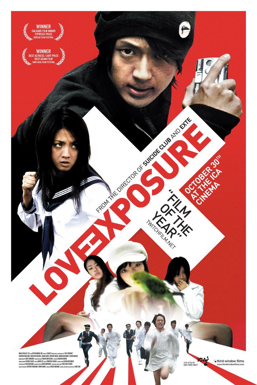 http://4.bp.blogspot.com/-4BTklXlT-8o/TVY_ip8hidI/AAAAAAADBV8/CLHca_lVt4w/s1600/love_exposure_ver2.jpg