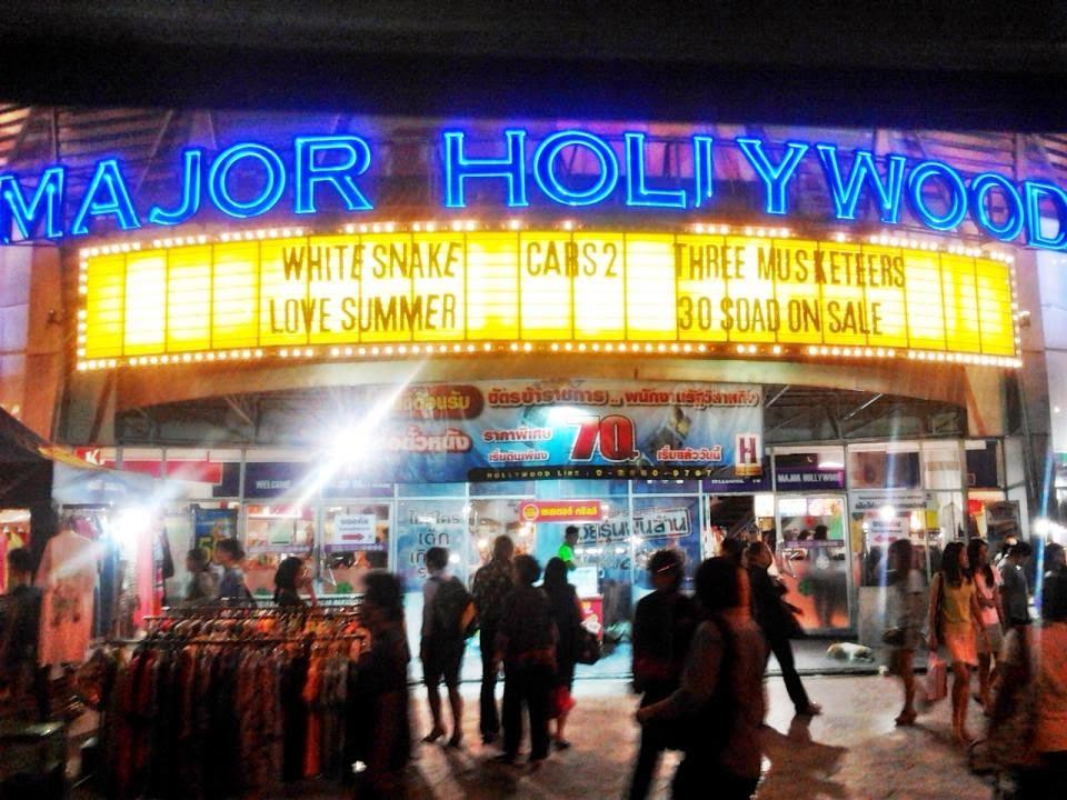 สมัครงาน Part time major hollywood  พนักงานบริการลูกค้า (ประจำสาขายูเนี่ยนมอลล์)