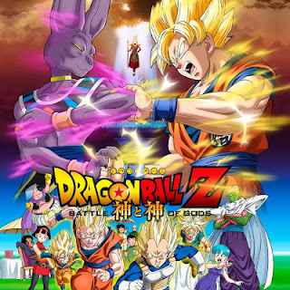 dbz battle of gods