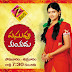 Pasupu Kumkuma 23rd July Zee Telugu Daily Serial - Episode 994 - Wednesday 23-07-2014