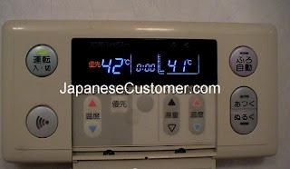 Innovative Japanese bath controls Copyright Peter Hanami 2013
