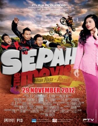Sepah The Movie Full Movie