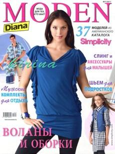 Diana Moden № 7 2011