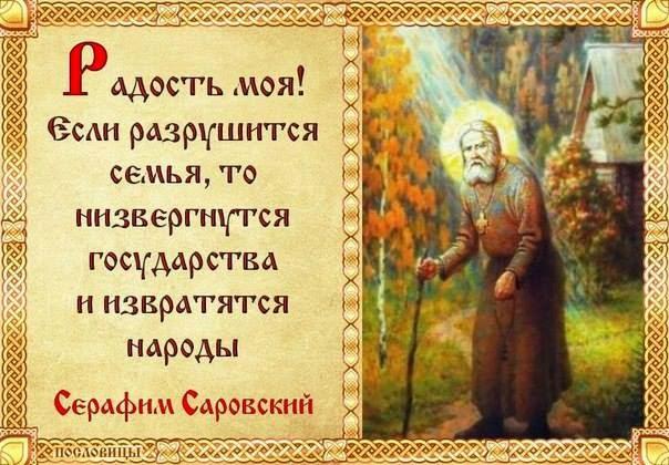 Вековая мудрость...