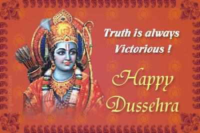 Happy Dushera 2011 to the devotees of Jagadguru Kripaluji Maharaj