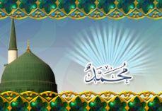 Wafatnya Rasulullah Shallallaahu 'alaihi Wasallam