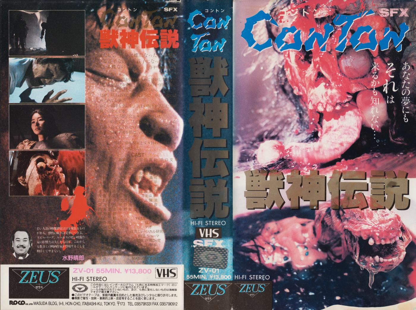 vomit-otaku-dvd-asian-japanese-youtube-short-sexy-clips-videos