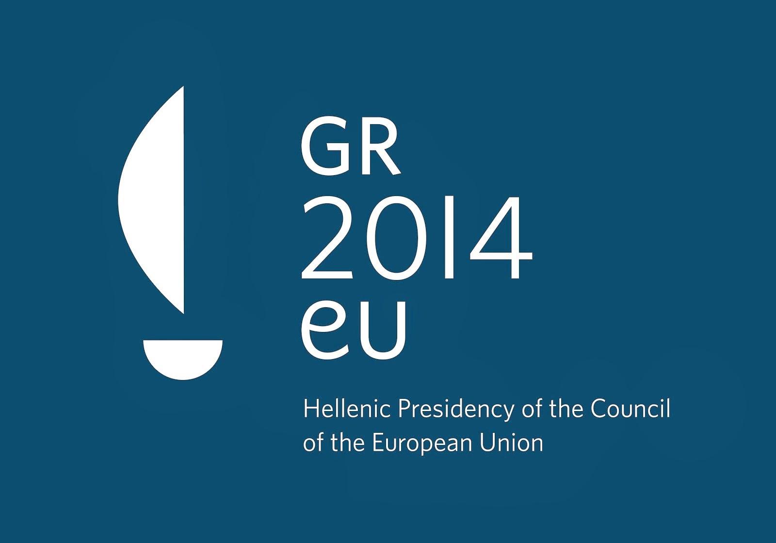 Presidência da Grécia