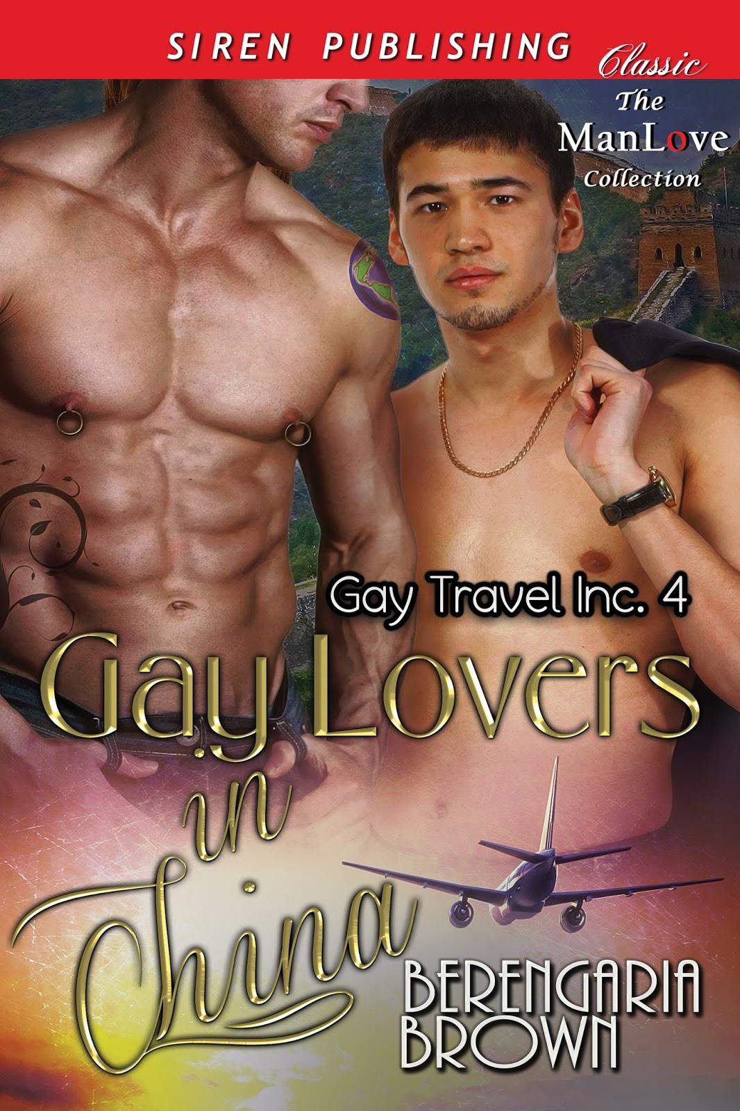 Книги про геев скачать