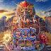 Electric Daisy Carnival 2015: первая информация