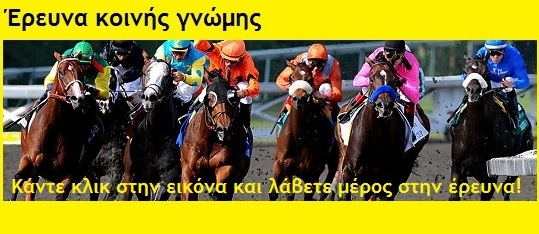 http://racing-greece.blogspot.gr/2015/11/blog-post.html