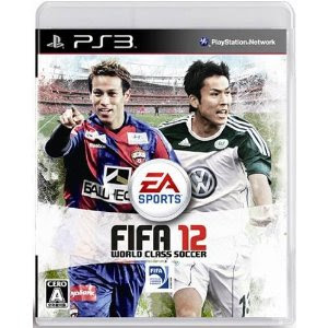 [PS3] FIFA 12 World Class Soccer [FIFA 12 ワールドクラス サッカー] (JPN) ISO Download