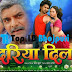 Dariya Dil Bhojpuri Movie First Look Poster