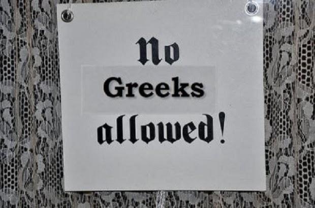 Οι αρχαίοι Έλληνες για το ρατσισμό