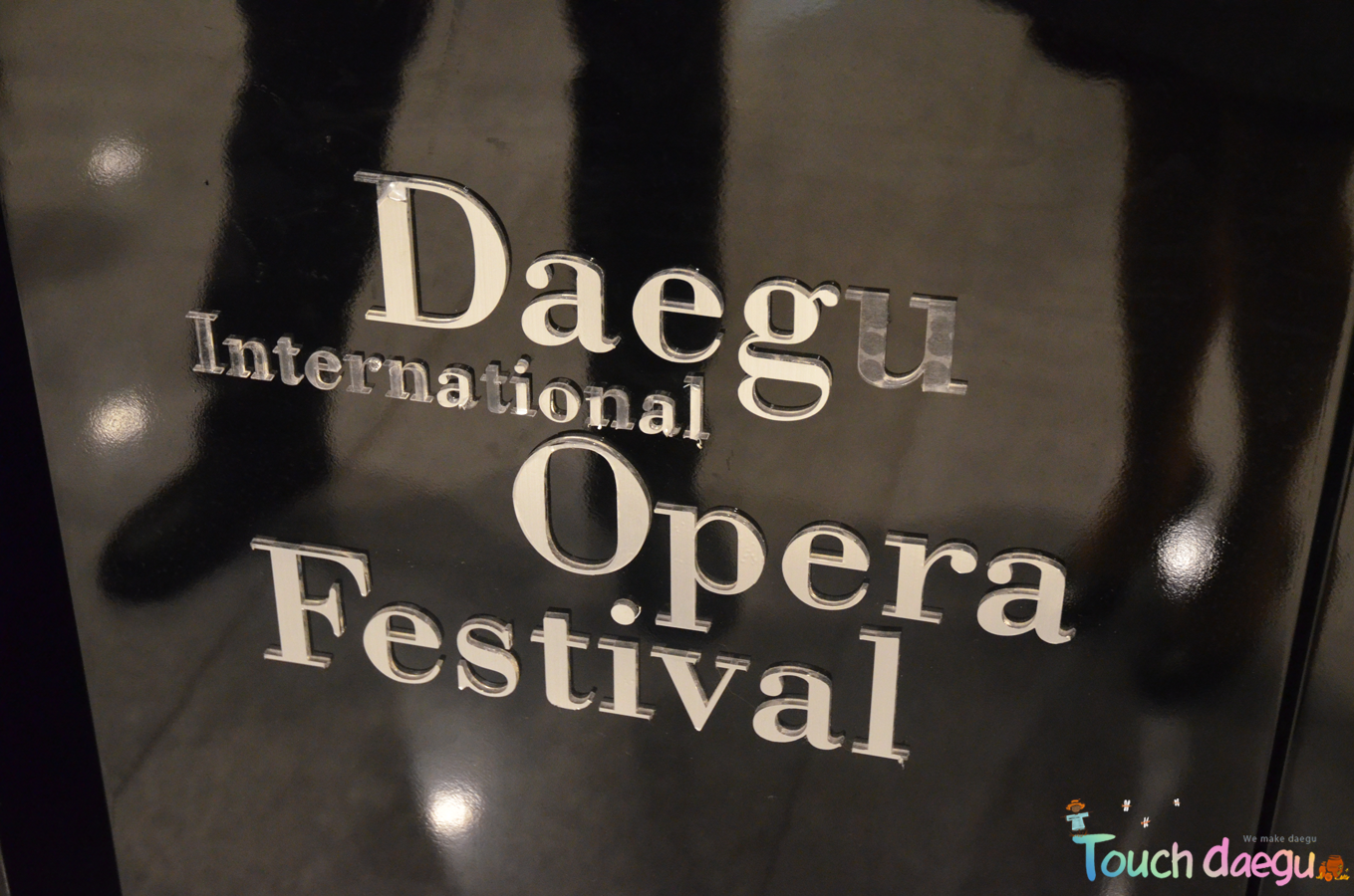 Daegu International Opera Festival is on going at Daegu opera house