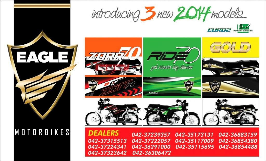 Eagle For Sale in Pakistan Eagle Bike Price in Pakistan