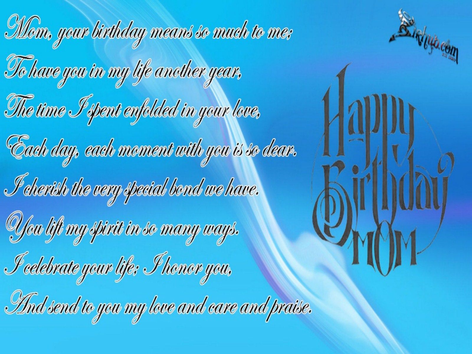 Doc Sms Birthday Cards Happy Birthday Quotes Messages – Birthday Cards Sms