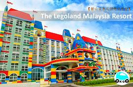 【新山乐高乐园周边】8个吃喝玩乐最方便的住宿! Popular Hotels in Johor Bahru