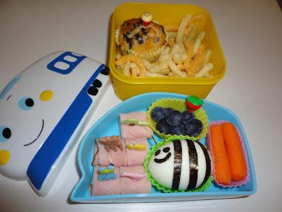 Ham roll ups, bee bento school lunches