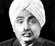 lala lajpat rai Lala lajpat rai pronunciation , (28 january 1865 – 17 november 1928) was an  indian punjabi author and politician who is chiefly remembered as a leader in.