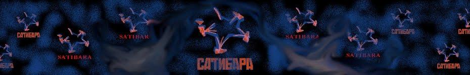 Satibara Film