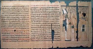 Misteri Kitab Kematian Bangsa Mesir Yang Dianggap Paling Sakral