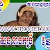 Movies -  Rithisen (END) -  Khmer Movie - khmer Movie Khmer
