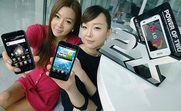 LG Optimus 2x, Smartphone pertama dengan prosesor dual-core