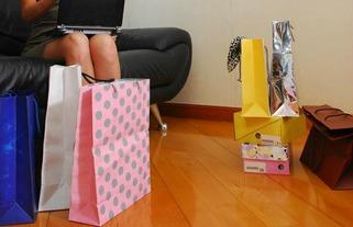 acquisti online e consigli