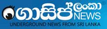 News & Gossip