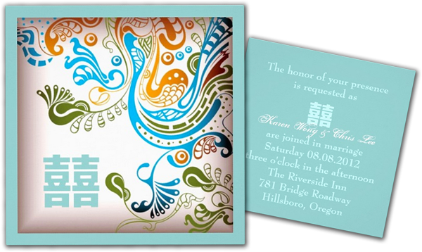 Modern Blue Phoenix Chinese Wedding Invitation