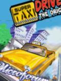 Super-Taxi-Driver