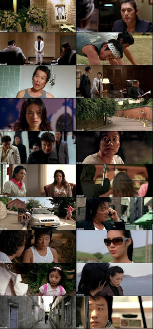[One2up] My Wife is a Gangster 3 (2006) ขอโทษอีกที แฟนผมเป็น..ยากูซ่า [Mini-HD 720p]