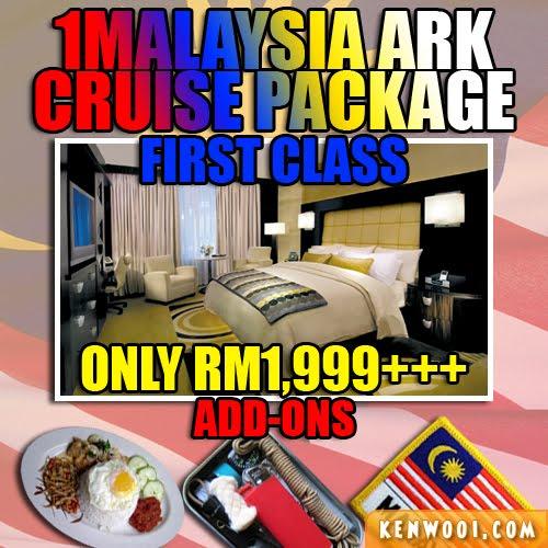 1malaysia ark first class