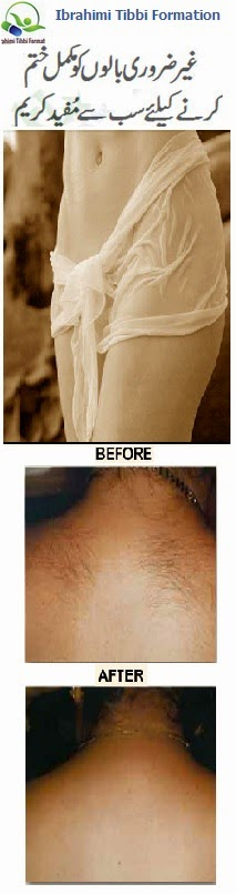 Permanent Hair Removing Cream
