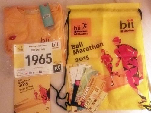 バリマラソン 2015 レースキットコレクション