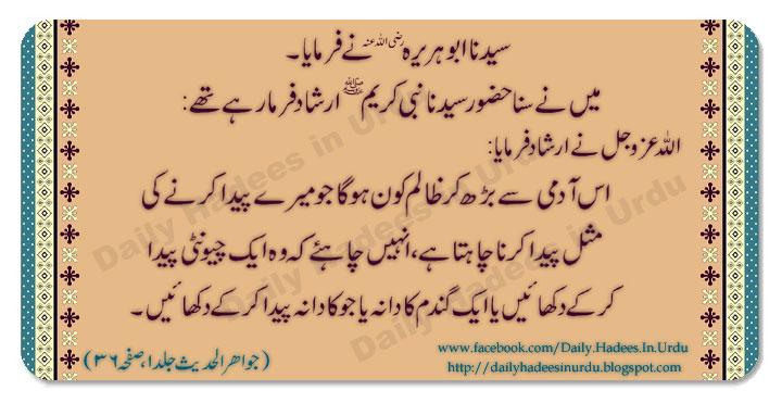Bbc urdu forex