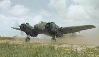 No. 252 Squadron