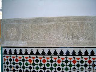 Decoración en el arte musulmán (postivo 2º Bach) HPIM2551