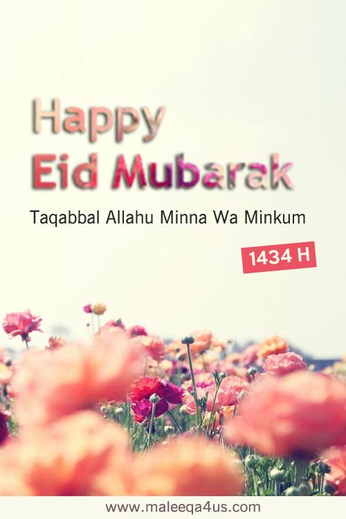 Busana Muslim Pesta | Busana Pesta Muslim | Butik Busana Muslim Online | Distributor Baju Muslimah |