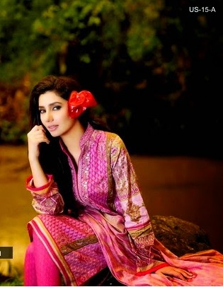 Beautiful Mahira Khan Wallpaper