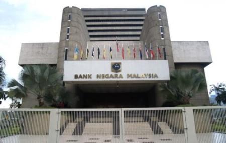 bank-negara-pantau