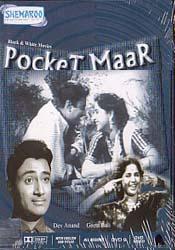 Pocket Maar (1956)