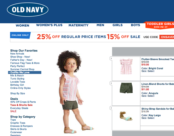 Emerald - Cast Images - Old Navy