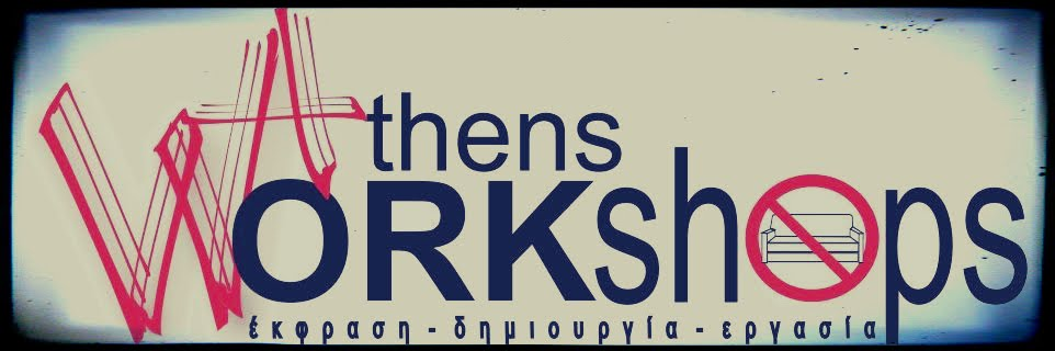 Athens Workshops - Μάθε Δράσε