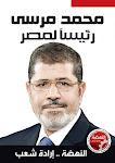 مرسى رئيسا لمصر
