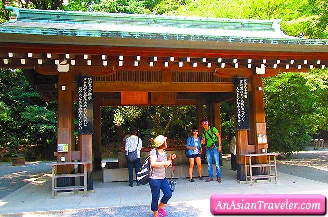 temizuya pavilion