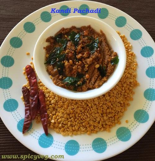 Kandi Pachadi (Toordal Chutney)