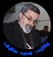 الفقيـه محمـد البصـري